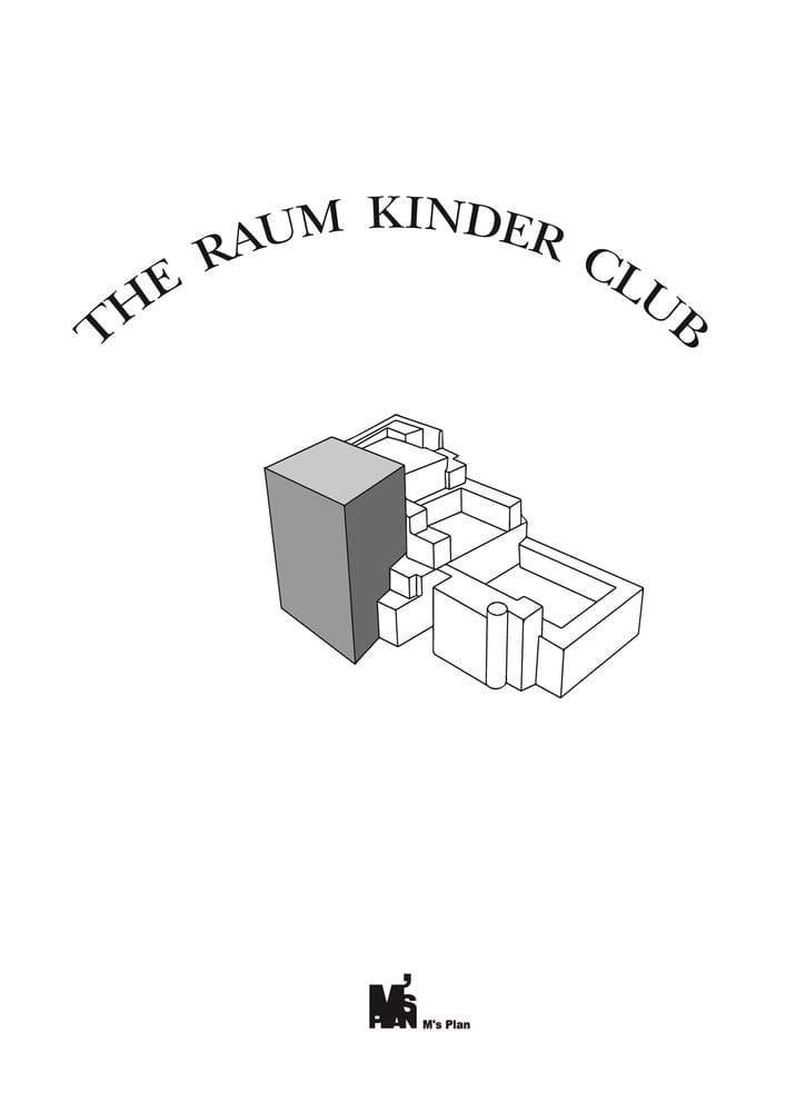 Raum kinder club2017.01Minsoo KoDesign planning